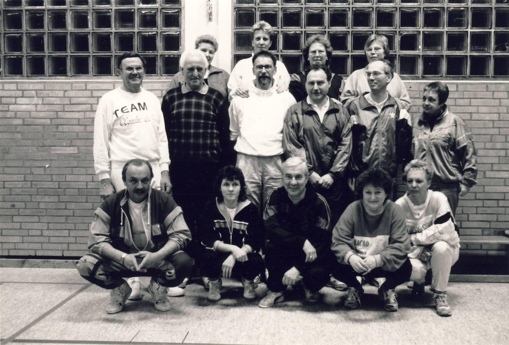 1990Gym